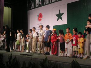 Congrès international des enfants