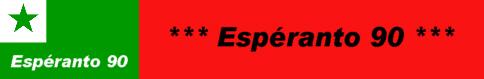 Esperanto à Valdoie